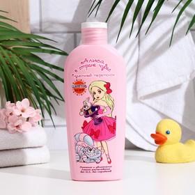 Шампунь для волос Алиса в стране чудес Сказочный Переполох 250 мл
