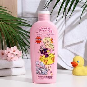 Шампунь для волос Алиса в стране чудес Волшебное Приключение 250 мл