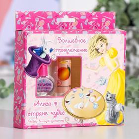 Набор детской косметики «Алиса в стране чудес. Волшебное приключение»: бальзам для губ персик, 3,5 г + лак для ногтей, 5 мл