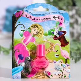 Лак для ногтей с блестками Алиса в стране чудес Сказочный Переполох 5 мл