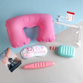 """Дорожный набор """"Queen of Glamour"""", подушка, беруши, маска, кейс для мыла и щетки"""