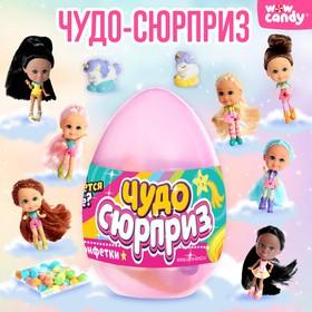 """WOOW CANDY Игрушка-сюрприз в яйце, """"Чудо-сюрприз, девочка"""""""