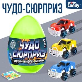 """WOOW CANDY Игрушка-сюрприз в яйце, """"Чудо-сюрприз, машинка"""""""