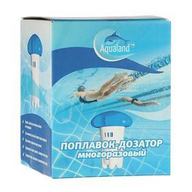 Поплавок - дозатор Aqualand, многоразовый - фото 7326528