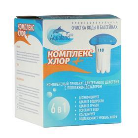 Комплексный препарат длительного действия с поплавком - дозатором 6в1 Aqualand «Комплекс - хлор +»