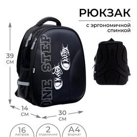 Рюкзак каркасный Calligrata Street 39х30х14 см