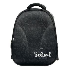 Рюкзак каркасный Calligrata School is cool 39х30х14 см