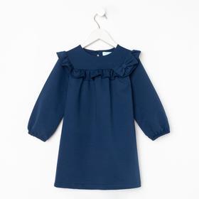 """Платье KAFTAN """"Basic line"""" р.32 (110-116), синий"""