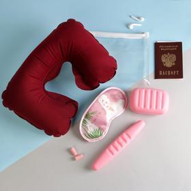 """Дорожный набор """"Радуй себя"""", подушка, беруши, маска, кейс для мыла и щетки"""