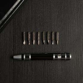 """Набор бит в ручке """"Делай, что любишь"""", 7 шт - фото 7648753"""