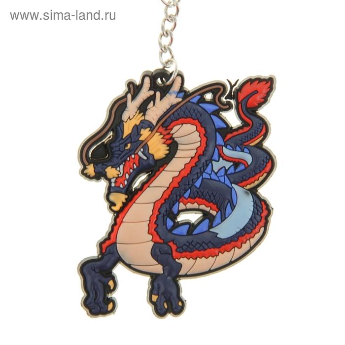 """Брелок """"Разноцветный дракон"""", МИКС"""