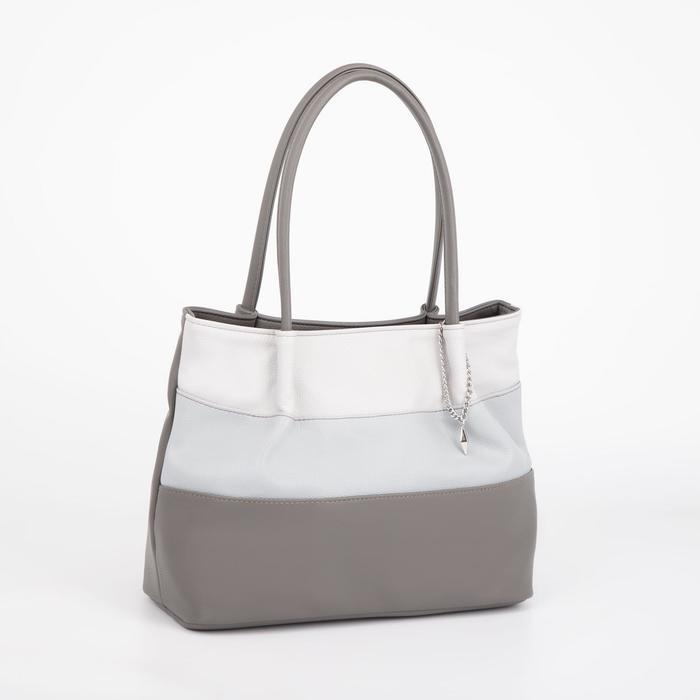 Сумка женская, 2 отдела на молниях, наружный карман, цвет серый/голубой - фото 814400