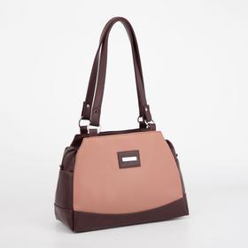 Сумка женская, 3 отдела на молнии, наружный карман, цвет коричневый/тёмно-розовый
