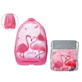 Рюкзак каркасный Calligrata, 39 х 28 х 18 см, «Фламинго» + мешок для обуви