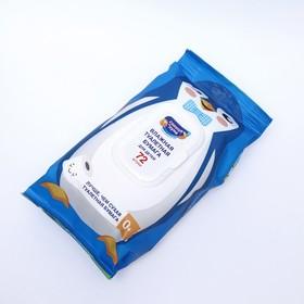 Туалетная бумага влажная AURA для детей 72шт