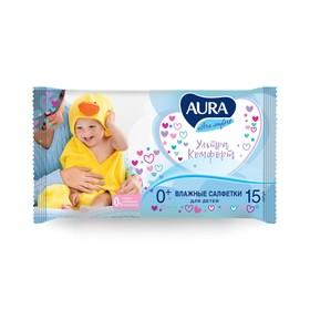 Влажные салфетки Aura Ultra Comfort, детские, 15 шт. Ош