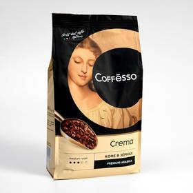 Кофе Coffesso Crema в зернах, 1000 г