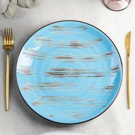 Тарелка обеденная Scratch, d=28 см, цвет голубой