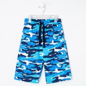 Шорты для мальчика, цвет синий камуфляж, рост 146 см