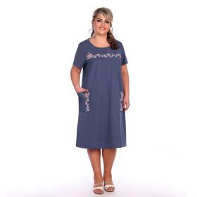 Dress female EVA 2481P color indigo, rr 60