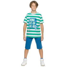 Комплект для мальчиков, рост 140 см, цвет зеленый