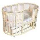 Кроватка Gracia Plus 6 в 1, универсальный маятник, колесо, цвет слоновая кость - фото 9020816
