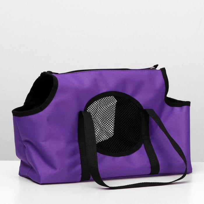 Сумка-переноска на плечо, 37 х 13 х 20 см, ткань ПВХ, фиолетовая - фото 190175