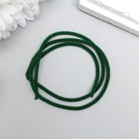 Caniler soft, twisted 3 mm matte, emerald 5 grams
