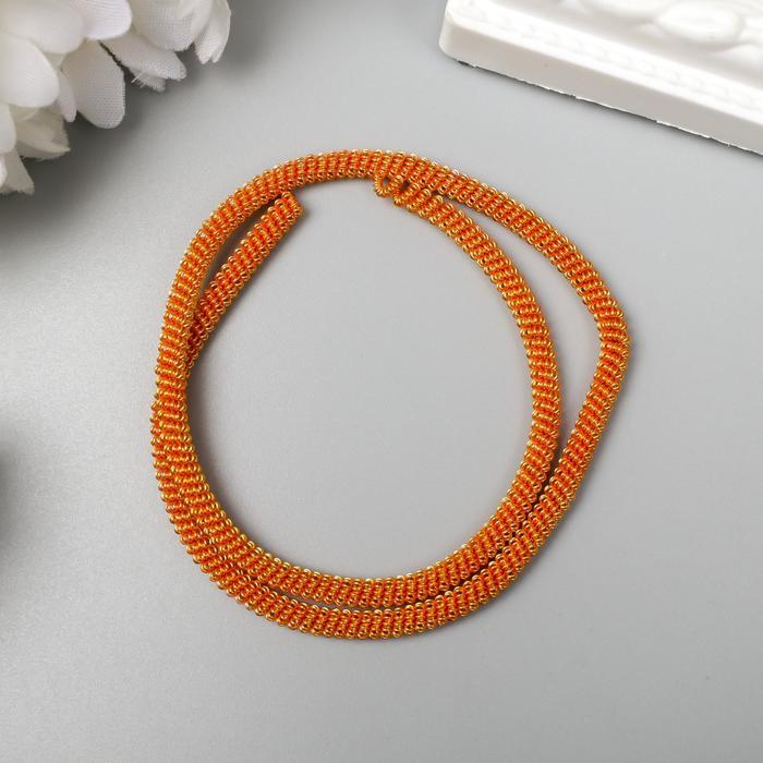 Канитель мягкая, витая 3 мм матовый, оранжевый 5 гр - фото 9021219