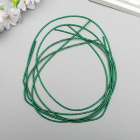Drawer Soft, Figured 1.5 mm Metallic, Green Mix 5 gr