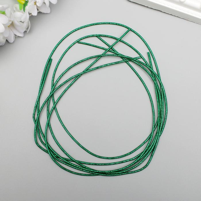 Канитель мягкая, фигурная 1,5 мм металлик, зеленый микс 5 гр - фото 9021244