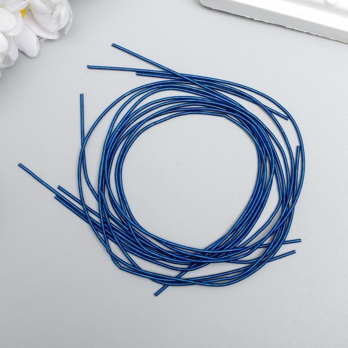 Канитель мягкая, гладкая 1.3 мм матовая, синий кобальт 5 гр - фото 9021260