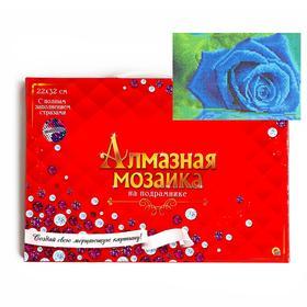 Almazn. Mosaic 22x32 C sub., with full. filled. class., 17tsv. Blue Rose AC22070.