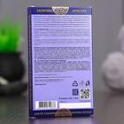 Набор масел эфирных репейное с касторовым маслом и витаминами (ампулы) - фото 1635103