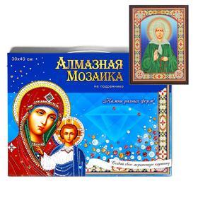 Алмазная мозаика с подрамником, c частичным заполнением, блестящая «Икона Матроны Московской» 30×40 см