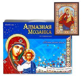 Алмазная мозаика с подрамником, c частичным заполнением, блестящая «Божья Матерь Всецарица» 30×40 см