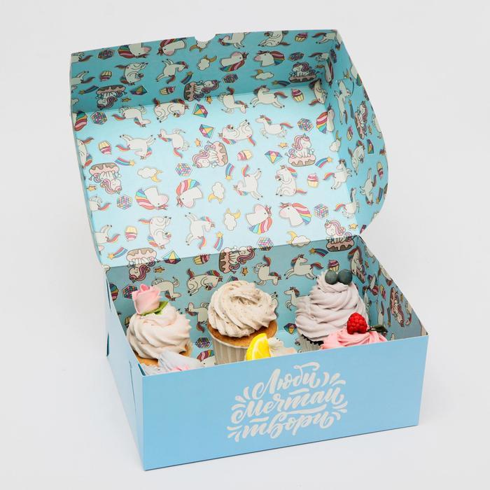 """Коробка складная, двухсторонняя """" Люби, мечтай, твори """" 25 х 17 х 10 см - фото 9021494"""