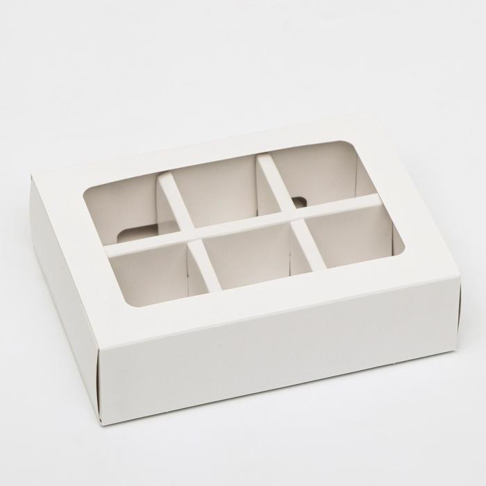 Коробка под 6 конфет с окном, белая, 13,7 х 9,85 х 3,85 см - фото 9021510