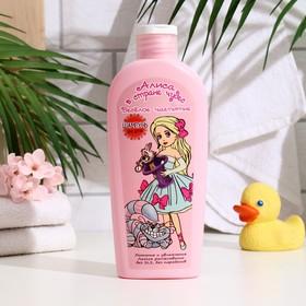 Шампунь для волос «Алиса в стране чудес. Веселое чаепитие», 250 мл