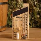 Деревянная станция банная 3в1 термометр+термотабличка+часы песочные,