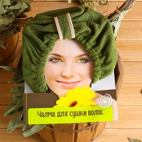 Чалма для сушки волос микрофибра - фото 1396509
