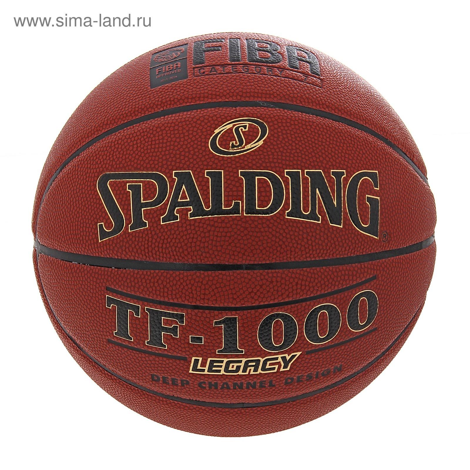 9f1140fc Мяч баскетбольный Spalding TF-1000 Legacy, 74-450z, размер 7 (785308 ...