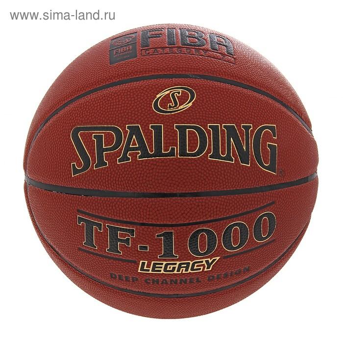 Мяч баскетбольный Spalding TF-1000 Legacy, 74-450z, размер 7