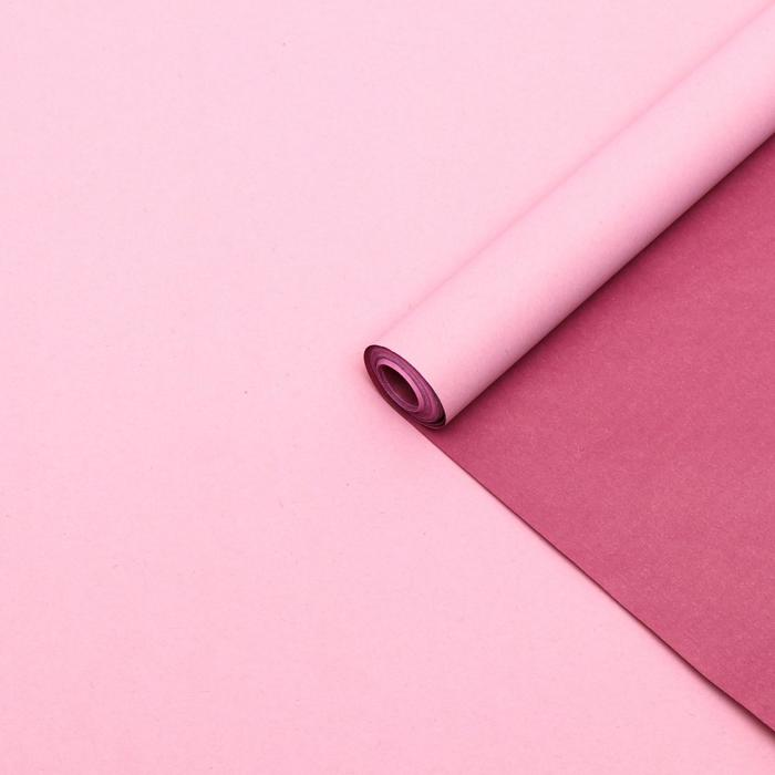 Бумага упаковочная крафт, двухсторонняя, винный-розовый, 0.6 х 10 м, 70 г/м² - фото 9022089