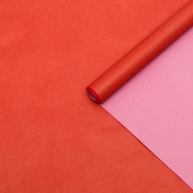 Розовый-красный