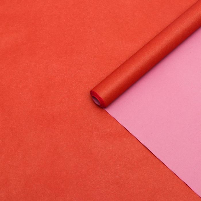 Бумага упаковочная крафт, двухсторонняя, розовый-красный, 0.6 х 10 м, 70 г/м² - фото 9022093