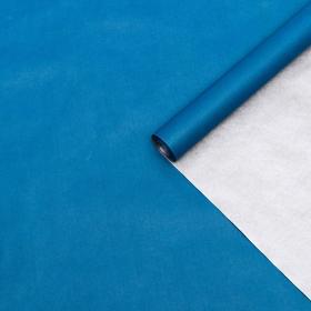 Серебристый-синий