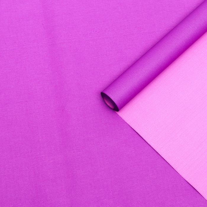 Бумага упаковочная крафт, двухсторонняя, розовый-пурпурный, 0.55 х 10 м, 70 г/м² - фото 9022097