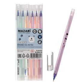 Ручка гелевая «Стираемая» Mazari MISHA, игольчатый пишущий узел 0.5 мм, стираемые чернила синие, сменный стержень