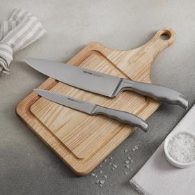 Набор MARTA из 2 кухонных ножей, лезвие: 12,5 см, 20 см, ручка из стали